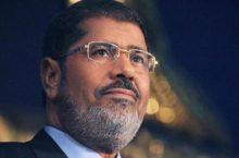Yerelsen'den Mursi İçin Taziye Mesajı